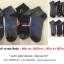 ถุงเท้า ถุงมือ ปลอกแขน งานจีน thumbnail 4