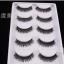 HW-27# ขนตา (ราคาส่งนี้ ขั้นต่ำ 15 กล่องขึ้นไปเท่านั้น) คละเเบบได้ thumbnail 7