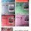 ชุดผ้านวม+ผ้าปูที่นอน เกรดA สีพื้น 6ฟุต 6ชิ้น thumbnail 8
