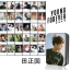 LOMO BOX SET BTS Young Forever - JUNGKOOK (30pc) thumbnail 1