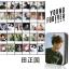 LOMO BOX SET BTS Young Forever - JUNGKOOK (30pc) thumbnail 1
