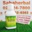 Bamboo แบมบู Mouthwash น้ำยาบ้วนปาก SALE 60-80% ฟรีของแถมทุกรายการ thumbnail 1