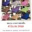 ชุดผ้านวม+ผ้าปูที่นอน เกรดA สีพื้น 6ฟุต 6ชิ้น thumbnail 11
