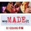 banner Bigbang We MADE iT thumbnail 1