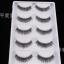 HW-26 ขนตาเอ็นใส(ขายปลีก) เเพ็คละ 5 คู่ ขายยกเเพ็ค thumbnail 6
