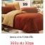 ชุดผ้านวม+ผ้าปูที่นอน เกรดA สีพื้น 6ฟุต 6ชิ้น thumbnail 6