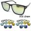 แว่นตาแฟร์ชั่น thumbnail 1