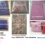 รับผลิตหมอนผ้าห่ม ผ้าหร่ม / ผ้าทีซี 15*15นิ้ว (แพคถุงพลาสติก ทุกใบ) thumbnail 3