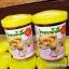 ขิงอบน้ำผึ้ง แท้ๆๆ 100% ทำให้ชุ่มคอคะ( แบบกระปุ๊ก) thumbnail 1