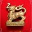 คชสีห์ หลวงปู่หมุน ฐิตสีโล วัดบ้านจาน จ.ศรีสะเกษ เนื้อทองแดงเถื่อน สวย หายาก thumbnail 1