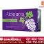 Aldearra Grape Seed สารสกัดเมล็ดองุ่น SALE 60-80% ฟรีของแถมทุกรายการ thumbnail 1