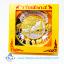 ของพรีเมี่ยม ของที่ระลึกไทย จานโชว์ แบบที่ 93 Size S thumbnail 4