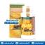 Wealthy Health Maxi Royal Jelly 6% นมผึ้งเวลล์ธี่เฮลธ์ แม็กซี่ SALE 60-80% ฟรีของแถมทุกรายการ thumbnail 1