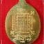 เหรียญหลวงปู่ทวด รุ่น นิมิตโชค เนื้อสัตตะ พระอาจารย์ติ๋ว วัดมณีชลขัณฑ์ ลพบุรี กล่องเดิม หมายเลข ๘๙๑ thumbnail 2