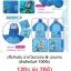 เสื้อกันฝน โดราเอมอน และ เบนเทน ลิขสิทธิ์แท้100% S/M/L ตัวละ 120 บาท ส่ง 72 ตัว thumbnail 1