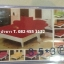 ผ้าปูที่นอน สีพื้น เกรดB 3.5ฟุต 3ชิ้น คละสี ชุดละ 115 บาท ส่ง 40ชุด thumbnail 7