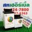 Youtheory Collagen Advanced Formula คอลลาเจน โปร 1 ฟรี 1 SALE 60-80% thumbnail 1
