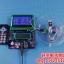 ฐาน load cell ขนาด 5KG thumbnail 4
