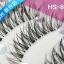 HS-8# ขนตาเอ็นใส (ราคาส่ง) ขั้นต่ำ 15 เเพ็ค คละเเบบได้ thumbnail 1