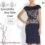 ALL UPDATE 24-07-57 / Preorder / ASOS , KarenMillen , Coast , Anne Klein Dress Style thumbnail 43