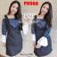 F9566 Dress Set เซทเอี๊ยม กระโปรง พร้อมเสื้อตัวใน ปาดไหล่ ชายระบาย กระโปรงใส่ยางหลัง สีกรม thumbnail 2