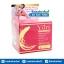 โสมยูริครีม Yuri White Cream SALE 60-80% ฟรีของแถมทุกรายการ thumbnail 1