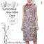 ALL UPDATE 24-07-57 / Preorder / ASOS , KarenMillen , Coast , Anne Klein Dress Style thumbnail 2