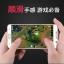Samsung Galaxy Note5 (เต็มจอ) - ฟิลม์ กระจกนิรภัย P-One 9H 0.26m ราคาถูกที่สุด thumbnail 14