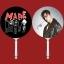 พัด Bigbang made final member -ระบุสมาชิก- thumbnail 2