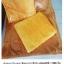 ผ้าห่มนาโน พระ สีเหลือง / สีกรัก 90*80นิ้ว 700กรัม ผืนละ 150บ ส่ง 100ผืน thumbnail 1