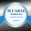 """ขายเงินM cabal เซิร์ฟ """"Aldebaran"""" Mละ 1 บาท โดย Nuttapong thumbnail 1"""