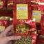 ชาอูหลงเบอร์ 12 (บรรจุซองฟลอยด์สูญญากาศ) thumbnail 1