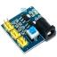 DC-DC Power Module Multi Output Voltage Conversion โมดูลแปลงไฟ 6.5-12V เป็น 5V และ 3.3V สำหรับทดลอง thumbnail 2