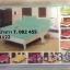 ผ้าปูที่นอน สีพื้น เกรดB 3.5ฟุต 3ชิ้น คละสี ชุดละ 115 บาท ส่ง 40ชุด thumbnail 3