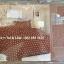 ผ้าปูที่นอน ลายจุด/ ลายดาว 6ฟุต 5ชิ้น คละลาย ชุดละ 135 บาท ส่ง 40ชุด thumbnail 2