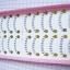 HX-3 ขนตาล่าง เอ็นใส 10 คู่ (ราคาส่ง) ขั้นต่ำ 15 เเพ็ค คละเเบบได้ thumbnail 3