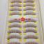 V-K27 ขนตาเอ็นใส สีน้ำตาล(ขายปลีก) แพ็คละ 10 คู่ thumbnail 4