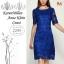 ALL UPDATE 26-07-57 Preorder / ASOS , KarenMillen , Coast , Anne Klein Dress Style thumbnail 11
