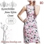 ALL UPDATE 24-07-57 / Preorder / ASOS , KarenMillen , Coast , Anne Klein Dress Style thumbnail 79