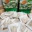ชาดอกมะลิล้วน 100% (แบบซองซง) thumbnail 10