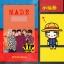 ไวนิลแขวนฝาผนัง(20x30cm) BIGBANG XHB043 thumbnail 1