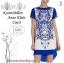ALL UPDATE 24-07-57 / Preorder / ASOS , KarenMillen , Coast , Anne Klein Dress Style thumbnail 4
