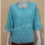 เสื้อลูกไม้ แขนสามส่วน คอและแขนระบาย ผ้าแก้ว เบอร์ XXL สีฟ้า