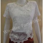 เสื้อลูกไม้ ชายผ้าแก้ว สีขาวออฟไวท์ เบอร์ xxl