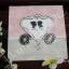 SC6-0251 การ์ดแต่งงานแนะนำ thumbnail 1