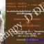 การ์ดแต่งงานรูปภาพ HDD-550 thumbnail 1