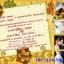 การ์ดแต่งงานรูปภาพ HDD-538 thumbnail 1