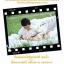 การ์ดแต่งงานรูปภาพ HDD-079 thumbnail 1