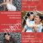 การ์ดแต่งงานรูปภาพ HDD-022 thumbnail 1