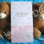 SC91571 การ์ดแต่งงานแนะนำ  thumbnail 1